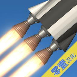 航天模拟器汉化版